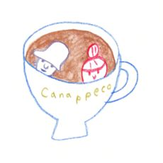 canappeco cup